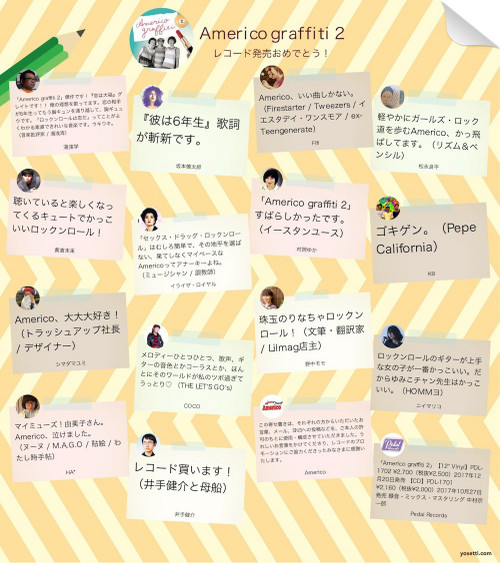 Ag2_kansou_keirou_2